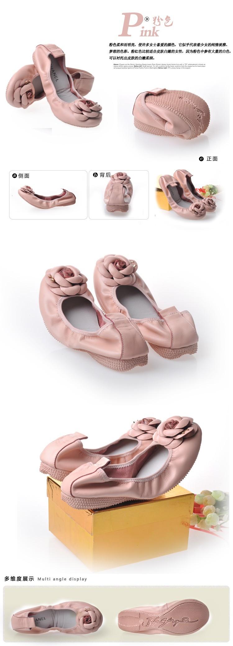 Женская обувь на плоской подошве 41 35,36,37,38,39,40,41