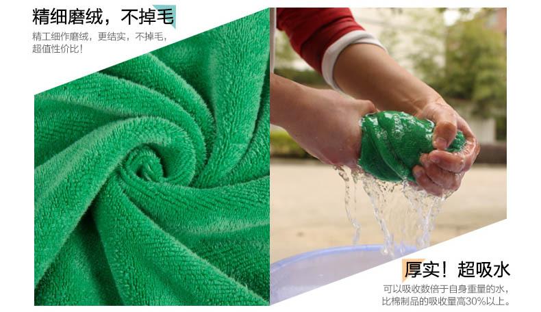 Ultrafine-Fiber-Car-Wash-Towel-Car-Washer-3.jpg