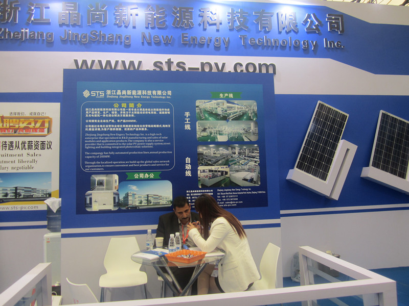 poly 140W solar panel