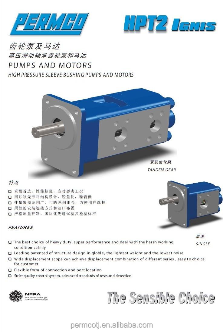 Compact High Pressure Sleeve Bushing Pumps And Motors Hpt2