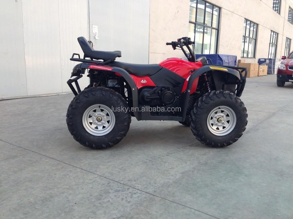 ATV500 1.jpg