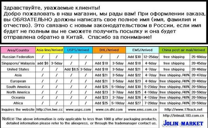 Мужские кроссовки SELLIN /: 40/46 /007 2014