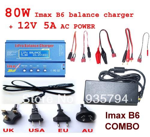 Free-shipping-80W-IMAX-B6-Digital-RC-Lipo-NiMh-Battery-Balance-Charger-AC-POWER-12V-5A