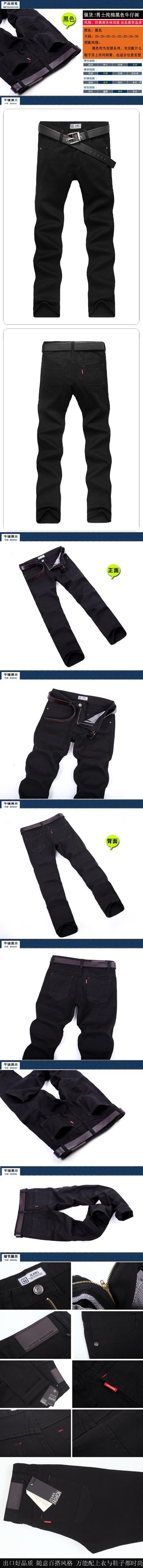 Мужские джинсы ZMM  F9052