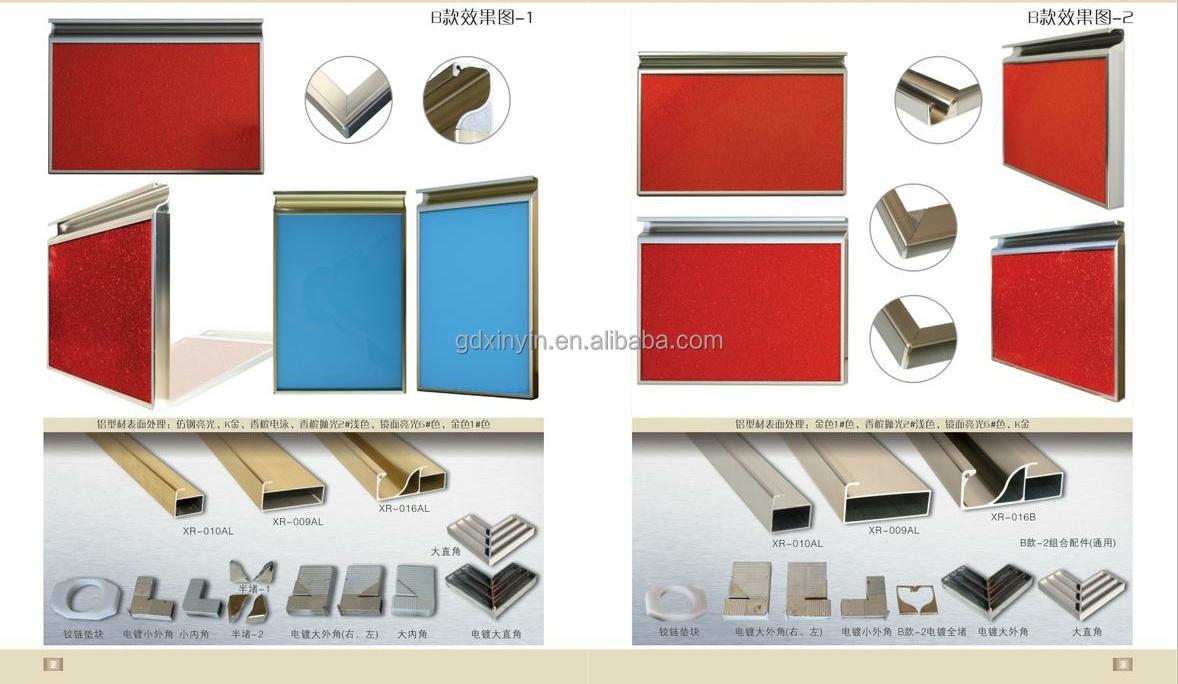 Marcos para puertas de aluminio puertas de aluminio for Perfiles aluminio para muebles