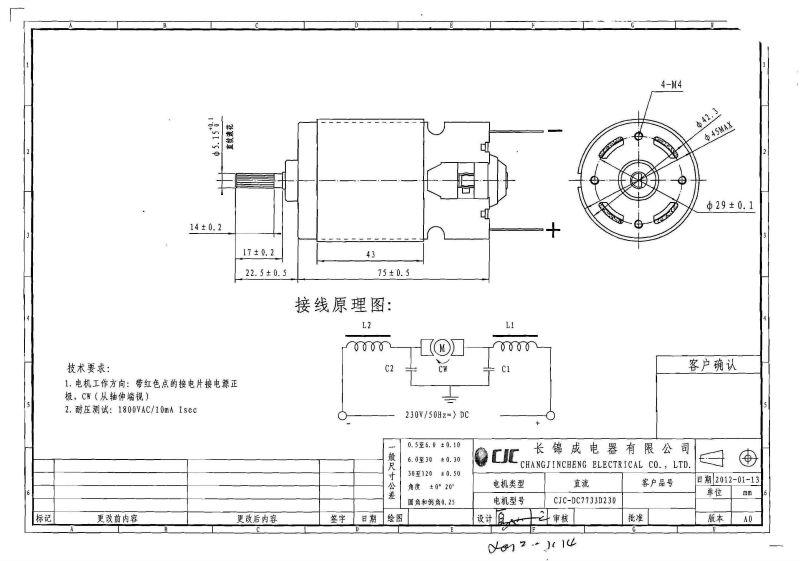 Dc Bus Wiper Motor 12v Wiper Motor Specification Buy