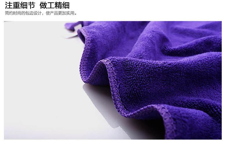 Ultrafine-Fiber-Car-Wash-Towel-Car-Washer-9.jpg