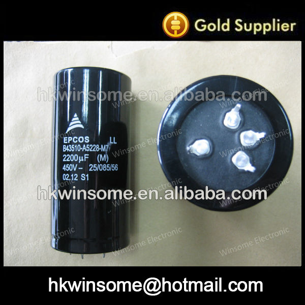 aluminum electrolytic capacitor;470UF 450V;B43510-A5228-M7
