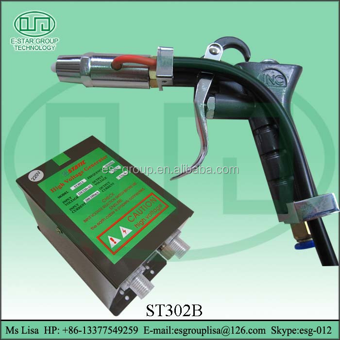 ST302B Manual Ionizing Air Gun