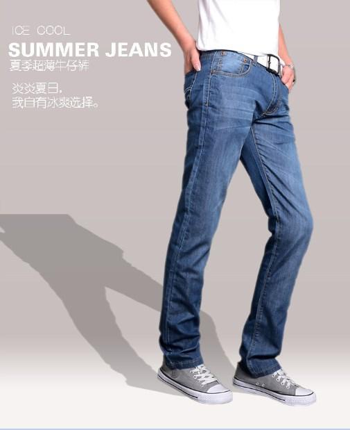 Мужские черные джинсы с доставкой