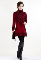 Женский пуловер Sweater woman  c010