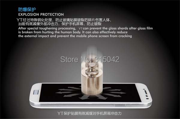 glass screen protector 3