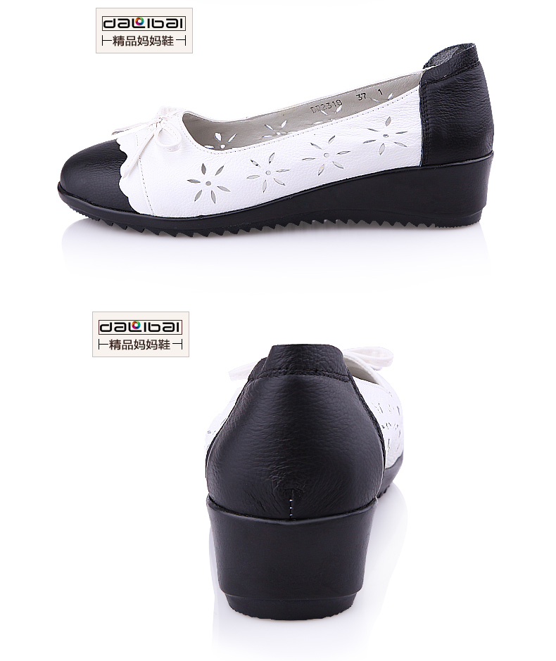 2014 Women Flat Cheap China Bulk Wholesale Shoes ...