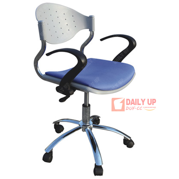 Mondo convenienza sedie perfect sedia silvana mondo convenienza avec sedie da ufficio mondo - Sedie da ufficio mondo convenienza ...