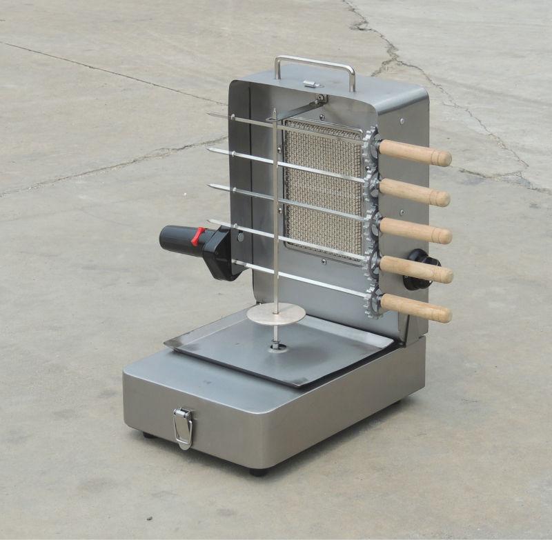 Portable Gas Doner Kebab Grill Machine BN RG05 View