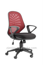 new model hot sell office mesh adjustable chairs