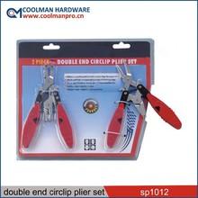 2pc china tools set