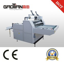 extrusion laminating machine With CE Standard