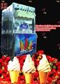 Thakon máquina de sorvete / bravo máquina de sorvete