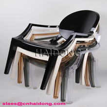 Popular general use colorful PC resin ghost arm chair