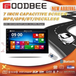 7 inch 2 Din Universal without DVD function