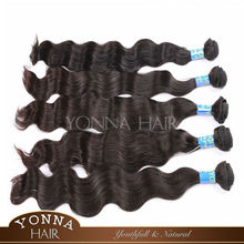 Special hotsell peruvian deep loose wave hair weave