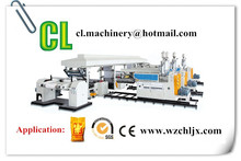 Multi-layer High-speed extrusion coating and lamination Machine