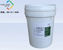 ms sealant for bonding & fixing air conditioner