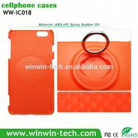 The World Unique high standard celphone/mobile puch/case/bag/holder