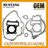 Hot Selling Motorcycle/ATV/Scooter full gaskets For YAMAHA SRL