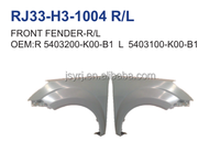GREAT WALL HAVAL H3 front fender