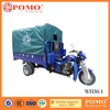 Peru Popular Strong Heavy Load 300CC Water Cooled Cargo Four Wheel Motorcycle For Sale