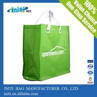China factory hot wholesale custom Printed Shoe Bags