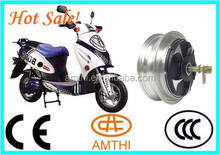 two wheel motorcycle parts auto kick/motor for engine,brushless motor for scooter,rear wheel motor for motorcycle,amthi