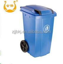 Jinbao Public With Wheels Plastic Waste Bin