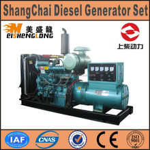 Good quality! Diesel engine silent generator set genset CE ISO approved factory direct supply 600kva generator price