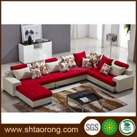 Modern home furniture L shape fabric sofa set designs