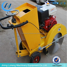 High quality road saw cutting machine with best price