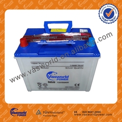 Best Selling Super Quality Small Car Battery N50 12V50Ah Dry Cell Charged