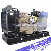 360KW magnetic powerful open diesel generators with 2006A--E12TAG3 engine and best price for sale
