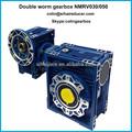 doble reductor del gusano del motor eléctrico se aplica para el industrial