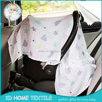 Hot china products wholesale new infant car seat covers