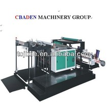paper round cutter and sheeting machine