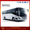 Low Price 31 - 39 Seat Coach Bus