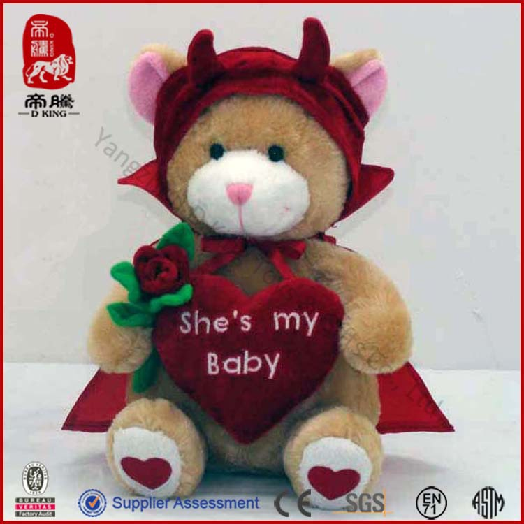 Teddy Bears With Hearts And Roses Teddy Bear With Heart For