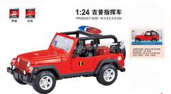 1:24 Alloy Jeep command car Children sliding toys