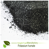 HAY granule state guano potassium humate and soil conditioner fertilizer plant growth regulator