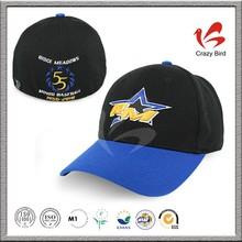 Get $1000 coupon 2012 baseball cap
