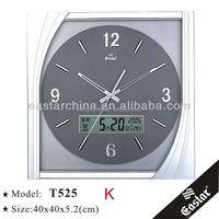 Acrylic digital office decorative wall clocks