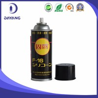 high universality GUERQI F-16 lubricant for printing machine